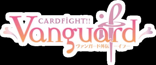 TVアニメ「カードファイト!! ヴァンガード」 公式サイト